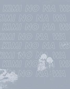 Kimi no Na wa