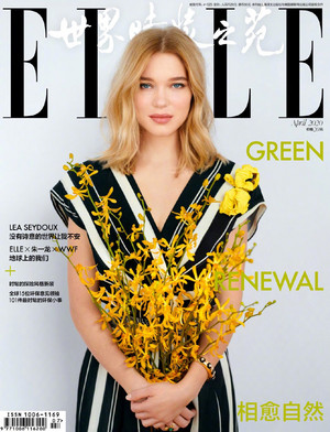 Lea Seydoux - Elle China Cover - 2020