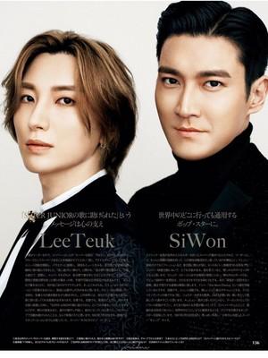 Leeteuk and Siwon