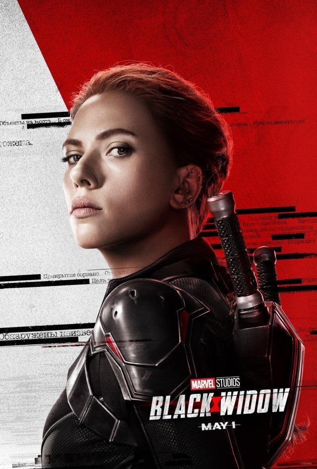 Natasha Romanoff - Black Widow (2020)