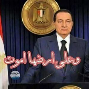 RIP HOSNI MUBARAK FROM EGYPT