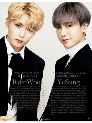 Ryeowook and Yesung