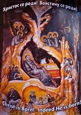 Serbian Orthodox Nativity Holy Icon