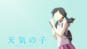 Weathering With You Wallpapers Makoto Shinkai Wallpaper 43284739 Fanpop