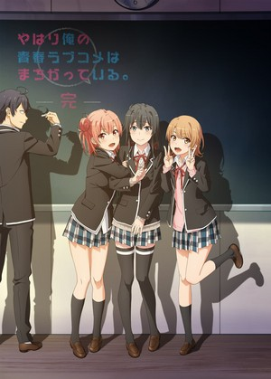 Yahari Ore no Seishun Love Come wa Machigatteiru Season 3 Visual