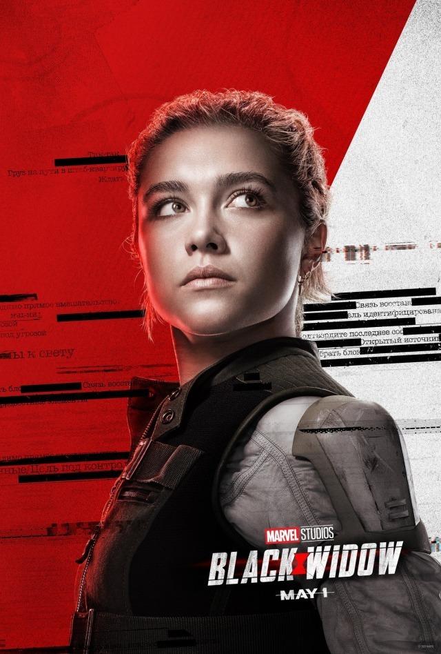 Yelena Belova - Black Widow (2020)