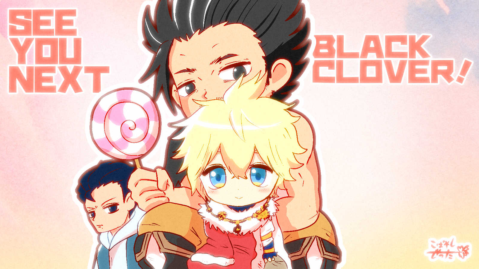 Chibi Yami And Julius And Damnatio Black Clover Fan Art 43267824 Fanpop Page 11