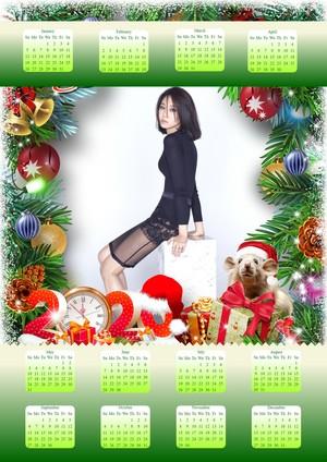 master's sun gong hyo jin calendar 2020