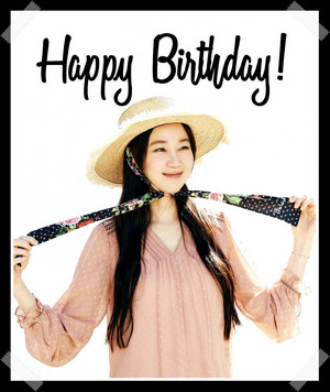 master's sun gong hyo jin happy birthday