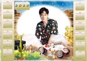 master's sun so ji sub calendar 2020