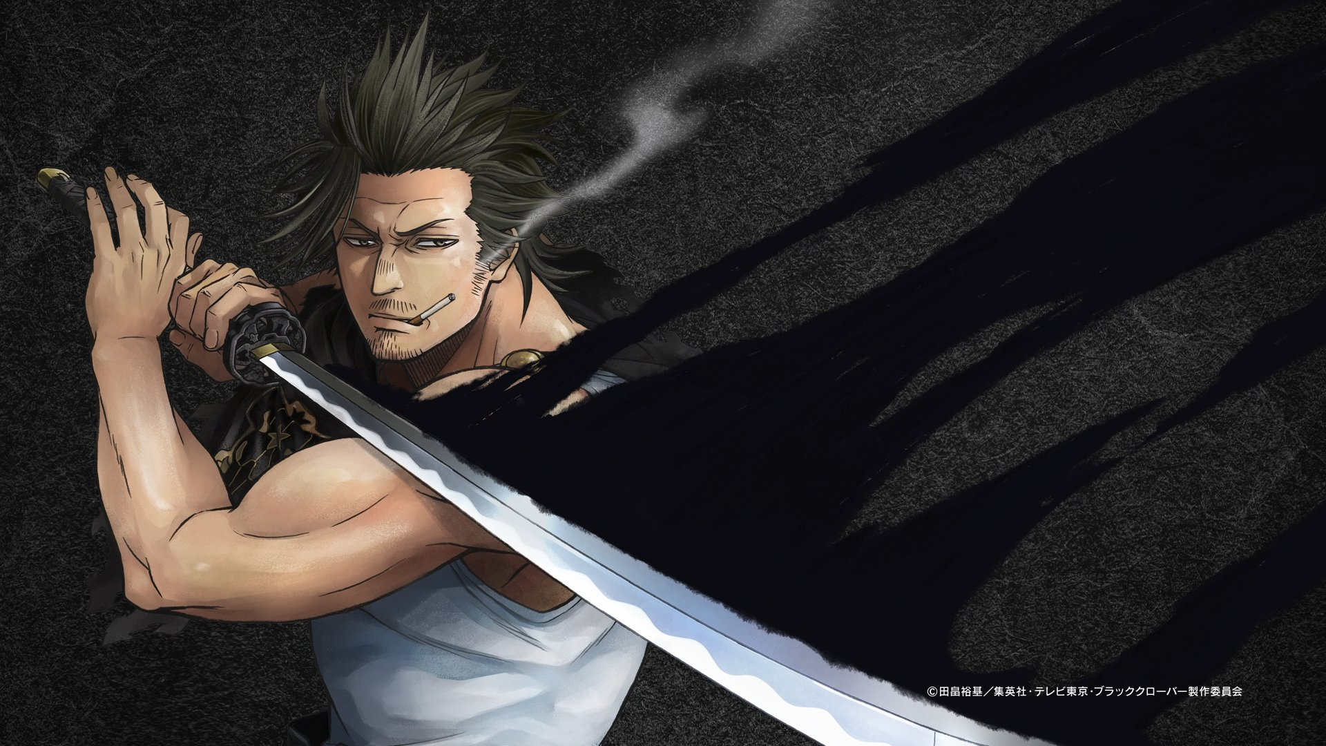 Yami Sukehiro Black Clover Photo 43267874 Fanpop