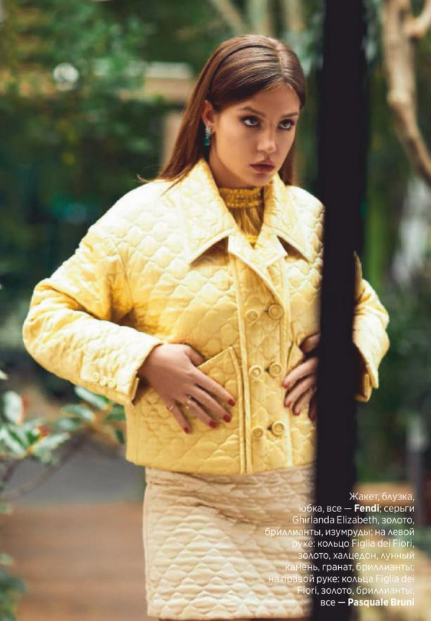 Adele Exarchopoulos 2020