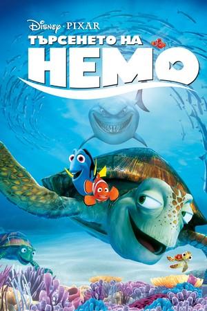 Finding Nemo (2003) Poster