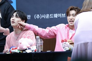 Jinyoung and Jb