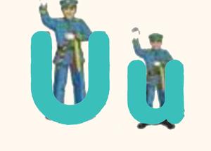 Mr U LetterLand