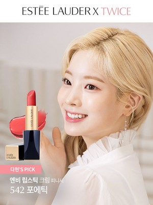 Twice for Estée Lauder