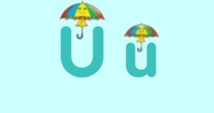 Uppy Umbrella LetterLand