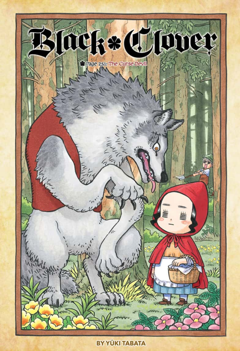 charmy and wolf