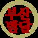 부달 - bambam22 icon