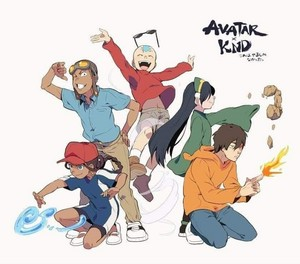 Avatar kids successivo door