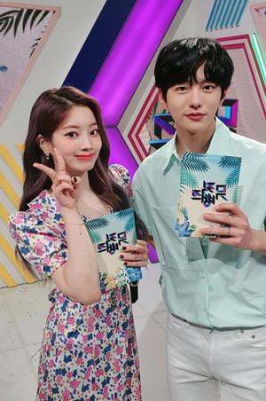 Dahyun & Bomin