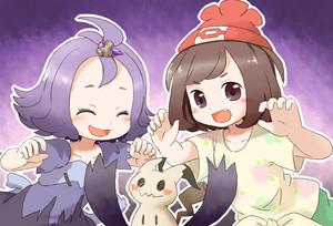 I want that Mimikyu