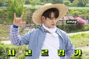 JYP's Actor - Jinyoung