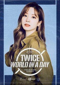 World in a giorno - poster