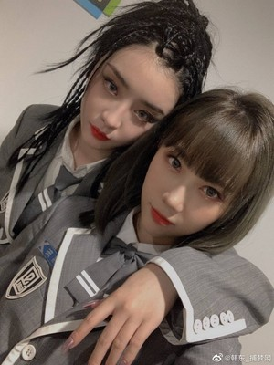 Xiaotang and Hangdong