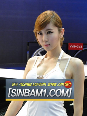 『sinbam1 c O m』강남오피 수원휴게텔 인계동휴게텔