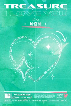 TREASURE - '사랑해 (I LOVE YOU)' TITLE POSTER