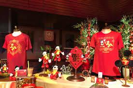 डिज़्नी Lunar New साल Merchandise