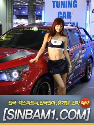 sinbam 하나 com 동탄휴게텔 광주휴게텔 시흥휴게텔