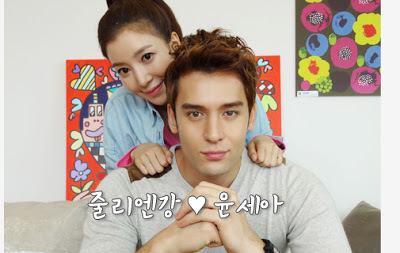 Whose Your Favorite Season 4 Couple? - We Got Married (우리 결혼