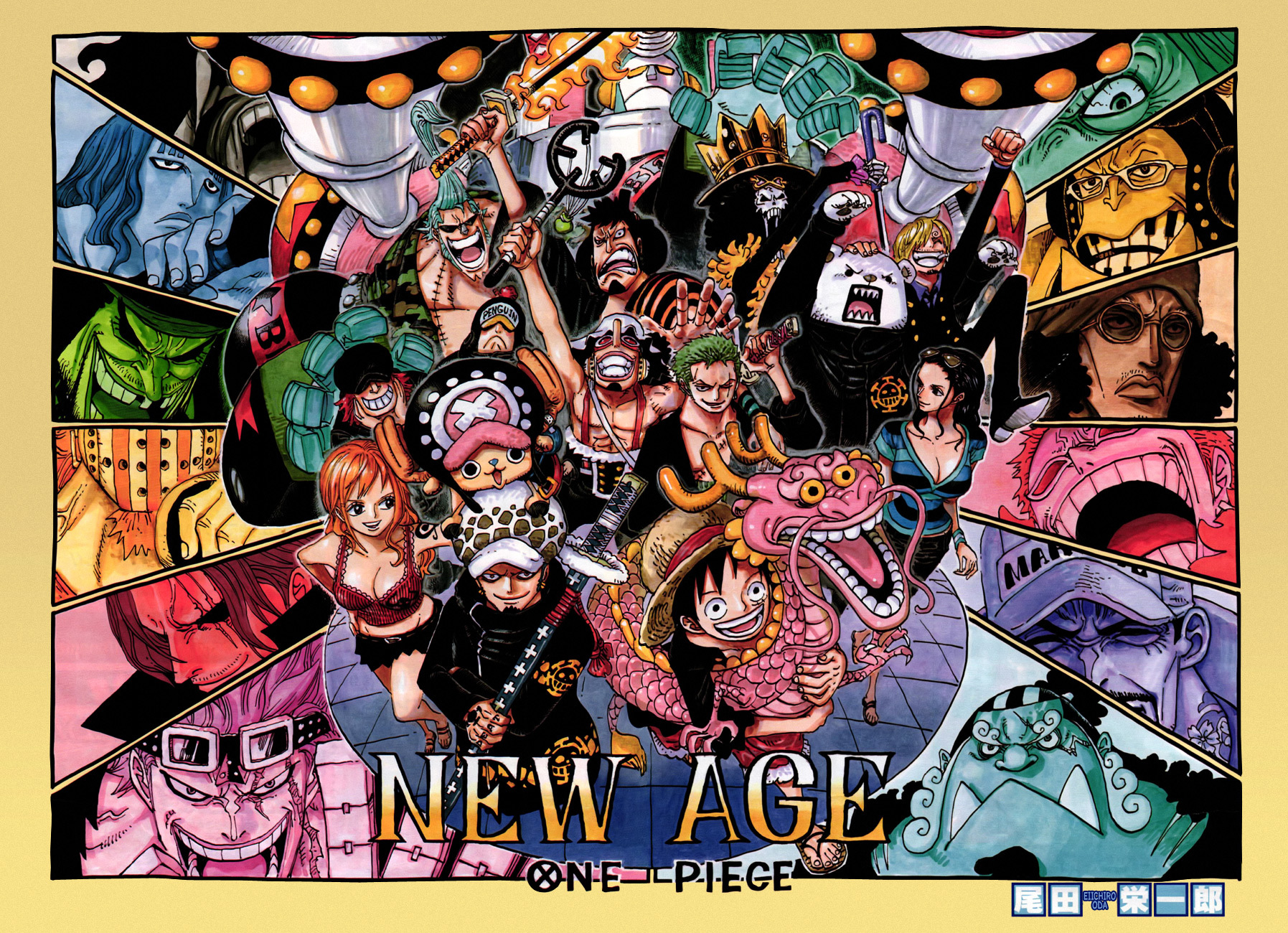 One Piece Cover Pages One Piece Cover Page or Colour