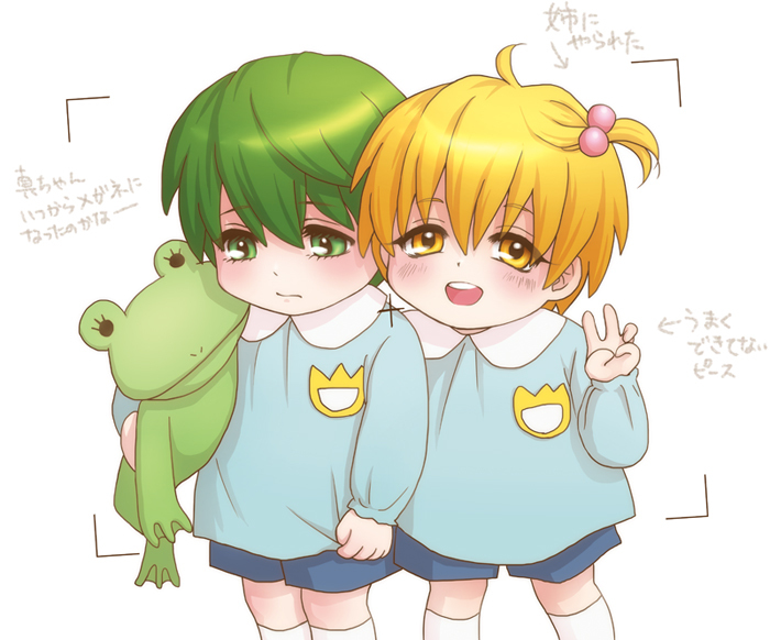 kawaii anime Which (KnB) Kids Do You Think Looks The Cutest?