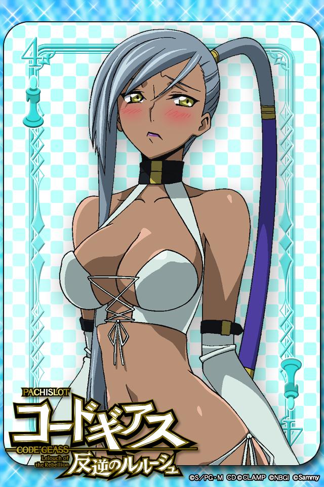 young girl robot Hentai