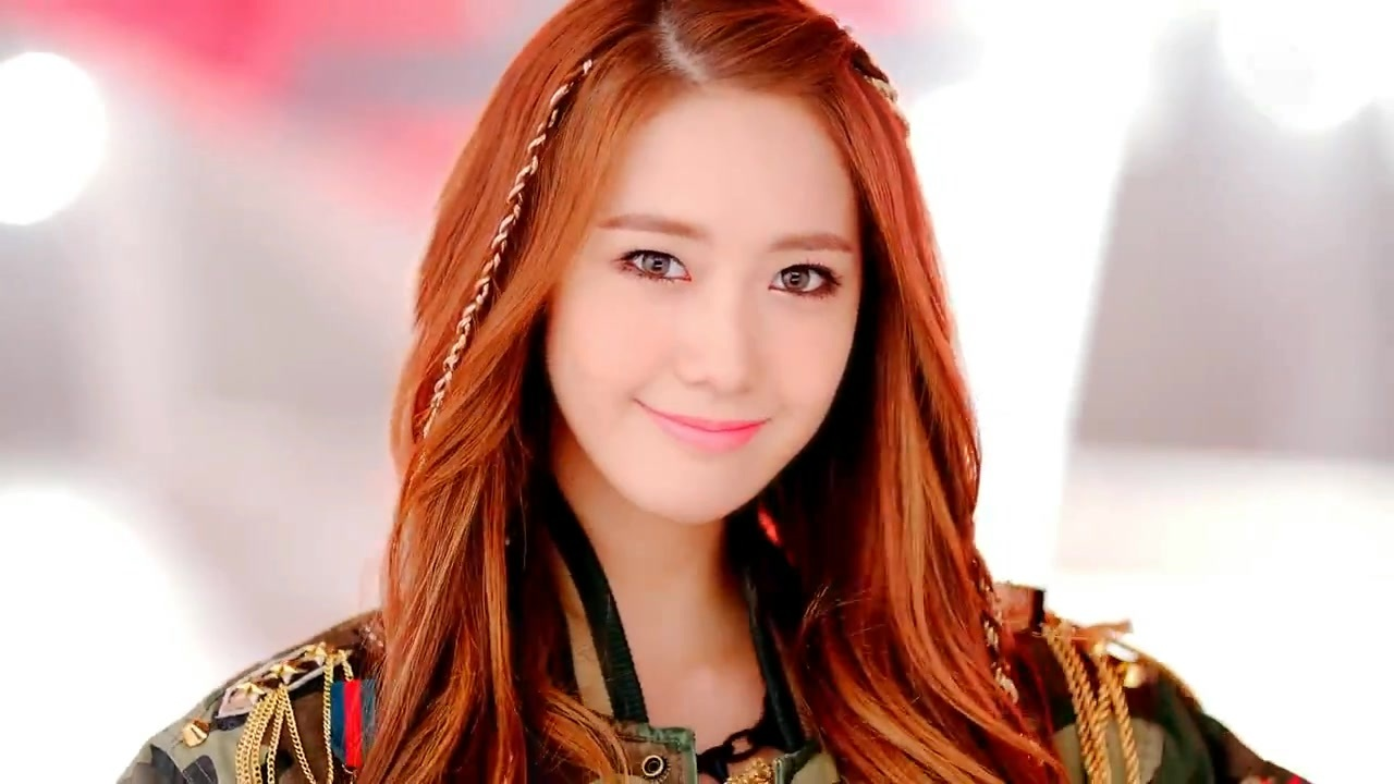 Im Yoona hair color