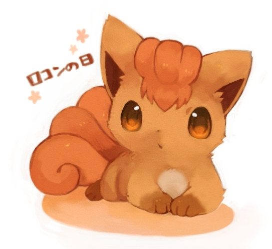 Which pok mon is the most cute poll results pok mon - The most adorable pokemon ...
