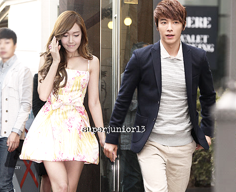 Jessica and donghae dating