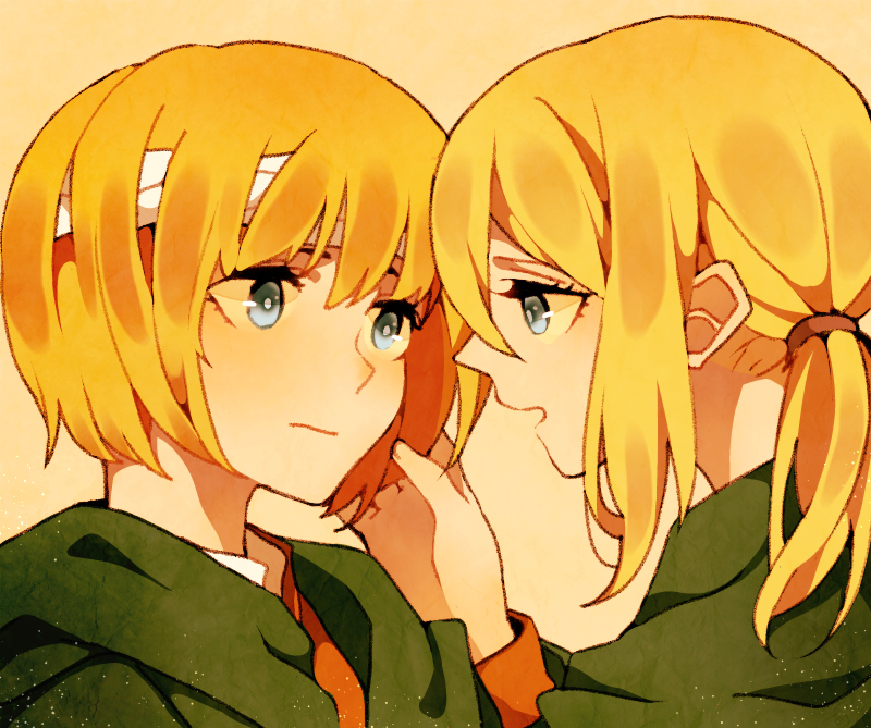 christa armin annie - photo #26