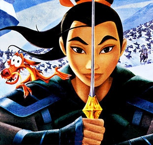 Mulan (1998) Feature Length Theatrical Animated Film