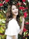 Yoona! <3 from SNSD/Girls' Generation
