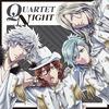 #1 God's S.T.A.R. (Quartet Night)