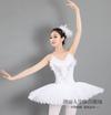 Yes I am a ballerina