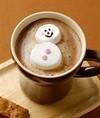 Marsmallows With Hot Schokolade