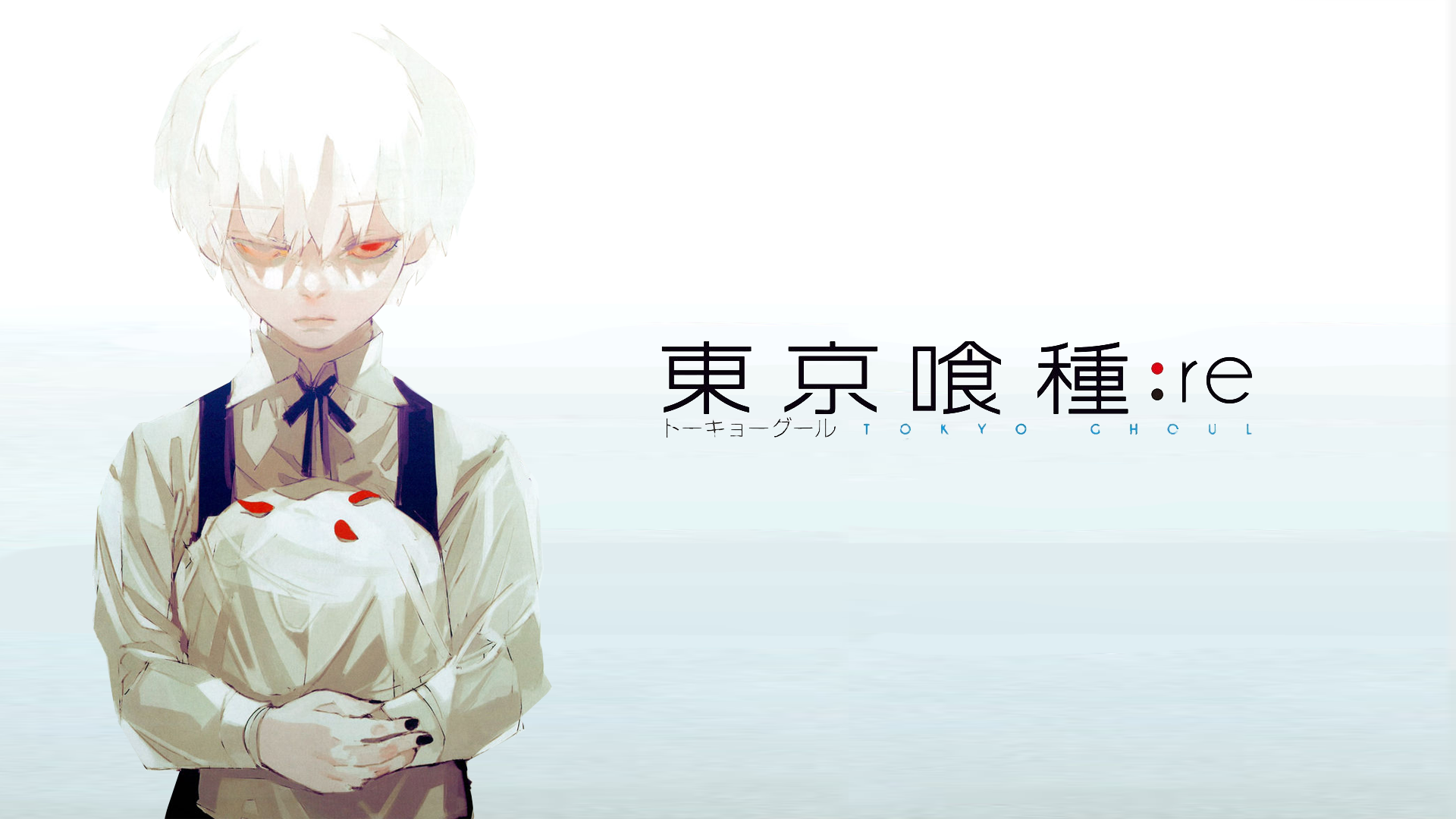Anyone Excited For Tokyo Ghoul Re Season 2 Tokyo Ghoul Fanpop