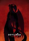1 ~ Devilman Crybaby