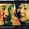 Sun & Jin