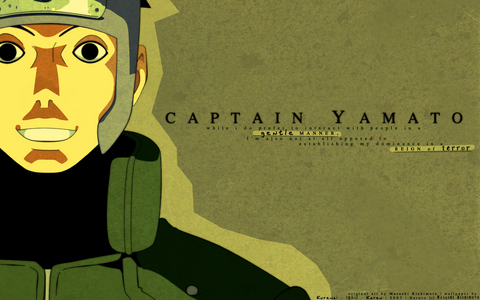 What is captain Yamato real name?
